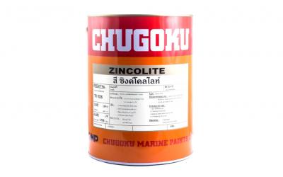 สีชูโกกุ สีซิงค์โคลไลท์ ZINCOLITE Cold Galvanizing Compound